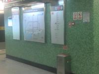 Shangmeilin Station