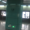 Daxin Station