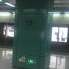Shenzhen Metro Daxin Station