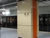 Shen Zhen  Metro  Fu Man Station Platform