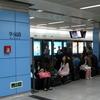 Huaqiang Road Station