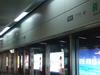 Shenzhen  Metro  Qiaocheng Dong  Station