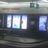 Shenzhen Metro Shenkang Station