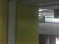Tai'an Station