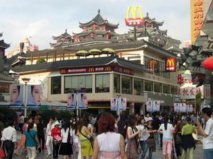 Dongmen