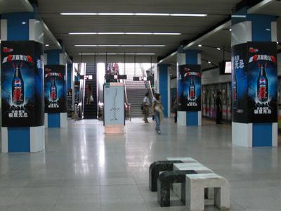 Shi  Jie  Zhi  Chuang  Station  Line  1  Platform