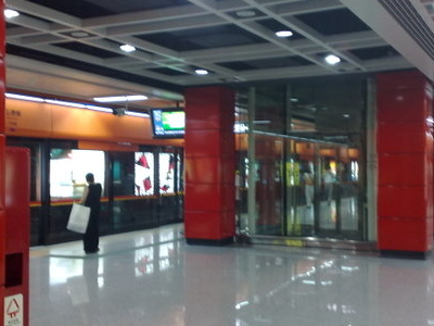Shipaiqiaostation