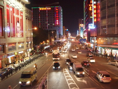 Shiqiao  Subdistrict Night