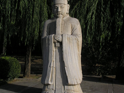 Statue On The Way Of Souls Towards The  Ming Tombs Near  Beijing