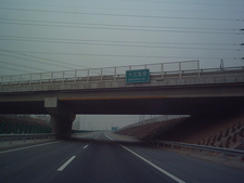 S W 6th Ring Road Beijing