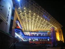 Huaxia Arts Centre