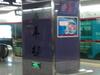 Wuyangcunstation