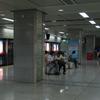 Xiang Mi Hu Station