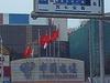Xidan  Beijing