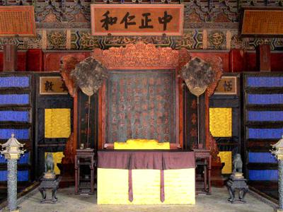 Yangxindian
