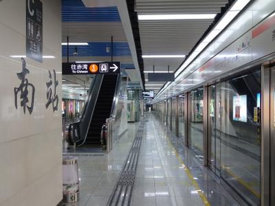 Yannan  Station  Platform