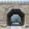 Yuntai South Arch