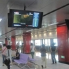 Yuyuan Garden Station