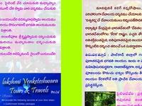 Lakshmi Venketeshwara Tours And Travels Pvt Ltd