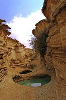 Qeshm Geological Park