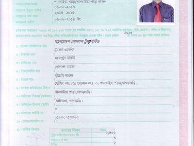 Bltg License