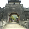 Reproduction Of Ancient Chinese Gate
