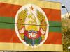 Flag Of  Transnistria  Republic