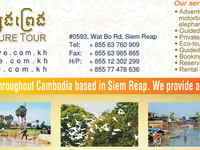 Kampoul Adventure
