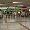 Kintetsu Nippombashi Station East Gate