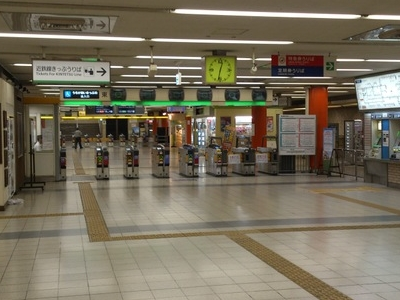 Kintetsu  Nippombashi  Station  East Gate