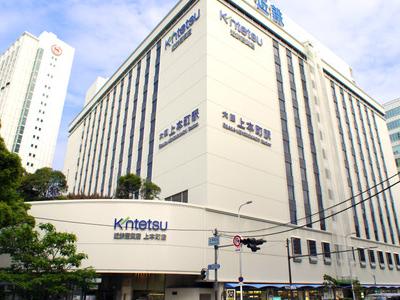 Ōsaka Uehommachi Station