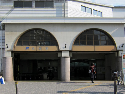 Momodani  Station