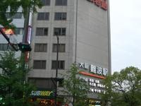 Ōsaka Namba Station