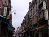 Modern Day Dihua Street