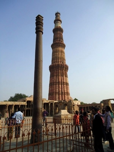 Qutub Minar Iron Pillar Delhi India