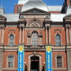 Renwick Gallery Pennsylvania Avenue