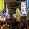 Shilin Night Market Food Court
