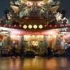 Taipei Ciyou Temple Facade