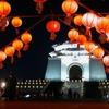 Taipei Lantern Festival At Liberty Square