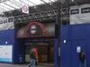 Tottenham Court Road Station Entrance