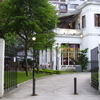 American Consulate In Taipei