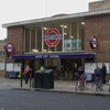 White City Tube Station Entrance