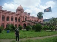 I Will Visit Bangladesh.