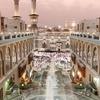 Hilton Makkah Towers