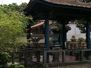 Lin Family Mansion and Garden