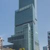 Building Site Of Abeno Harukas