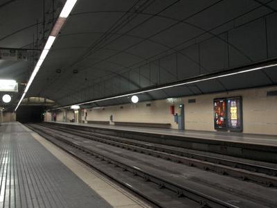 Almeda Metro Station