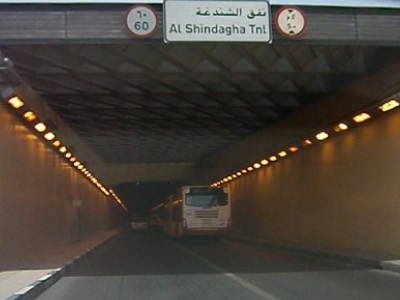 Al Shindagha Tunnel East Entrance