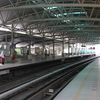 A Platform View Of The Bandaraya Station.