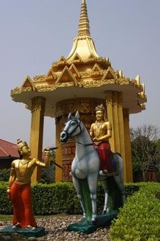 Buddha Journey